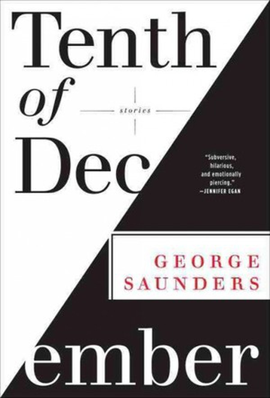 George Saunders' possible secret plan: make college students think they're buying The Myth of Sisyphus.