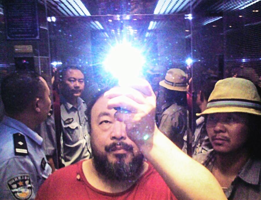 Illumination, 2009 by Ai Weiwei