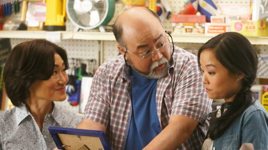 Mrs. Kim, Mr. Kim, and Janet Kim, played by Jean Yoon, Paul Sun-Hyung Lee, and Andrea Bang, respectively, deliberate in the eponymous, family-owned grocery store.