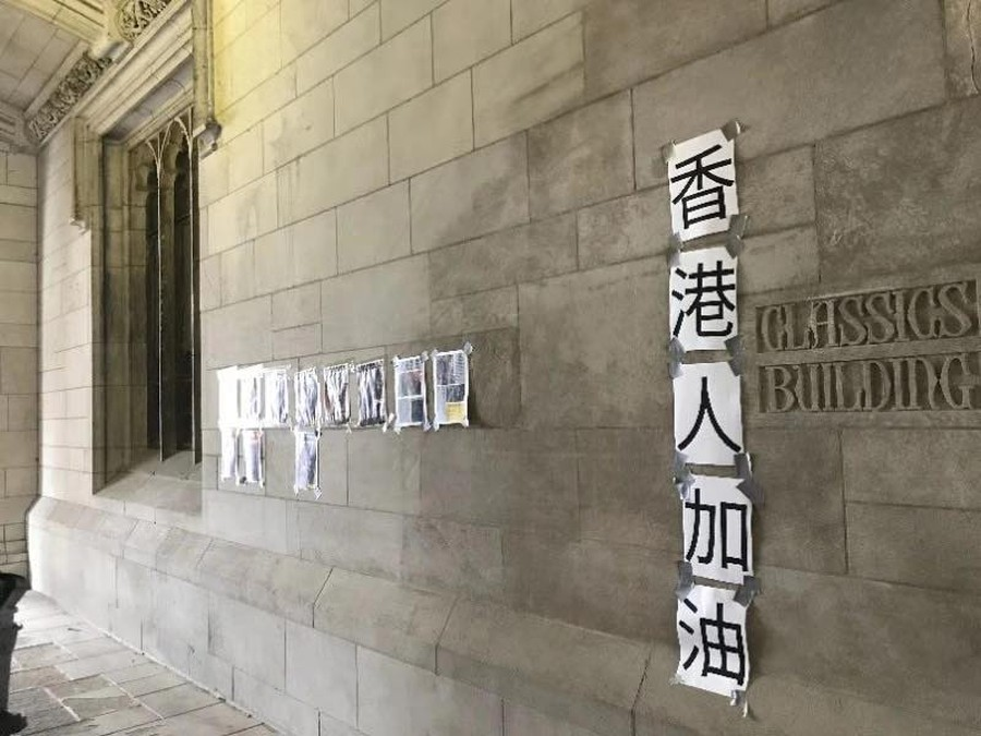 """An expression of pro-Hong Kong sentiment, """"Keep it up, Hong Kong"""" posted outside Classics, was captured and discussed in a group message of Chinese and Chinese-American parents."""
