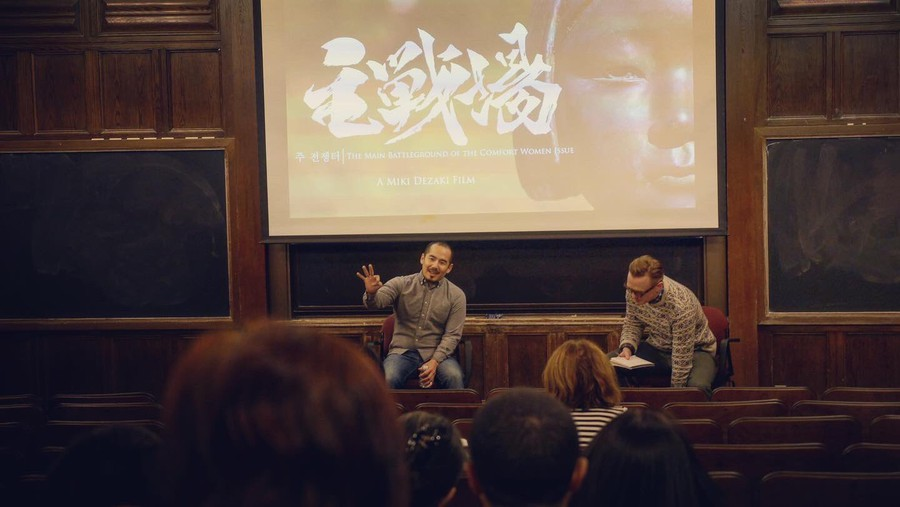 Director Miki Dezaki screened his film and held a Q and A session afterwards.
