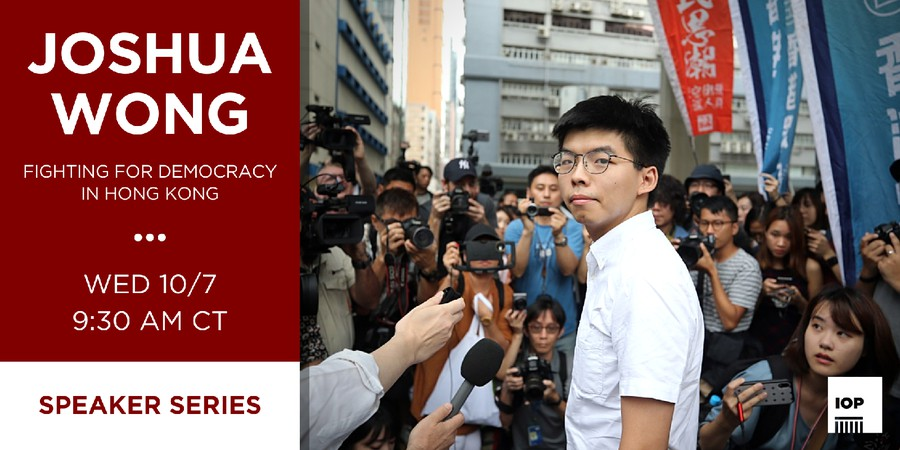 Hong Kong democracy activist Joshua Wong spoke at the IOP on October 7th, 2020.